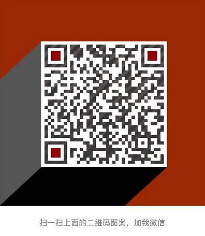 834356256微信.jpg