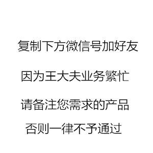 提示加王大夫.jpg